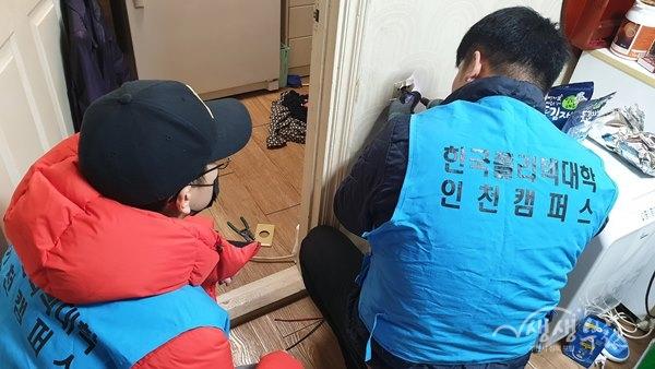 ▲ 한국폴리텍대학 인천캠퍼스 전기에너지시스템과 봉사동아리 '너랑나랑'에서 노후장비를 교체하고 있다.