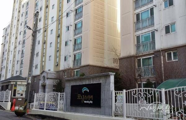 ▲ 오정권역 내 첫 공동주택 금연구역으로 지정된 동광모닝스카이아파트