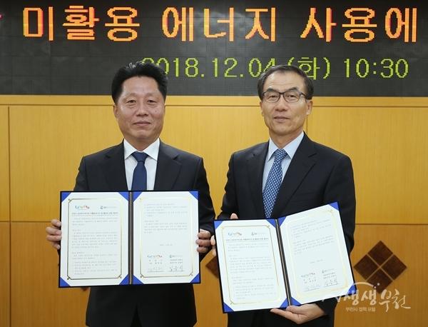 ▲ 장덕천 부천시장(왼쪽)과 김응식 GS파워주식회사 대표이사가 협약서를 들어보이고 있다.