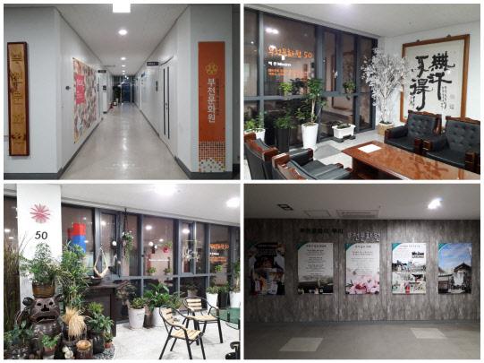 송내어울마당 4층에 자리한 부천문화원(032-651-3739) 모습.