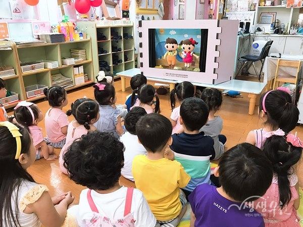▲ '물이 좋아 프로젝트'의 일환으로 어린이들이 인형극을 관람하고 있다.