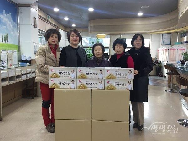 ▲ 중2동 주민자치위원회, 영양 가득 쌀눈 기부