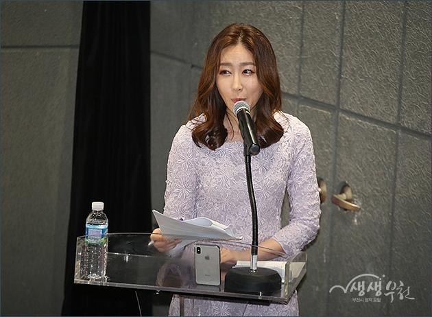 ▲ 부천독립영화관 '판타스틱큐브' 개관식 사회자