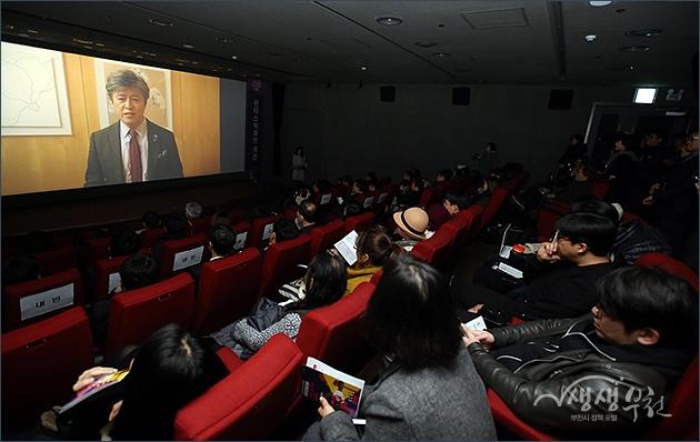 ▲ 부천독립영화관 '판타스틱큐브' 개관식 축하 영상