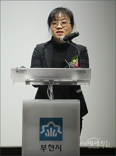▲ 부천독립영화관 '판타스틱큐브' 개관식 - 손경년 부천문화재단 대표이사의 개관사