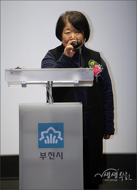 ▲ 부천독립영화관 '판타스틱큐브' 개관식 - 안정숙 인디스페이스 관장의 축사