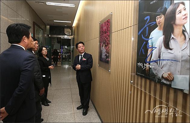 ▲ 부천독립영화관 '판타스틱큐브' 둘러보기