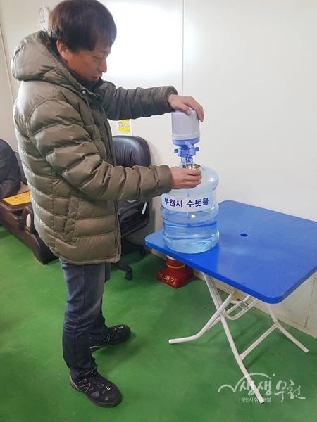 ▲ 재활용 펌프용 20L 대용량수돗물