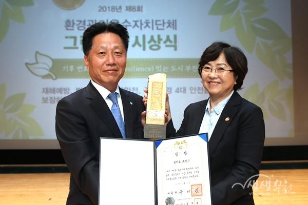 부천시 올해 성적표는 'A+'  환경·문화 분야 탁월
