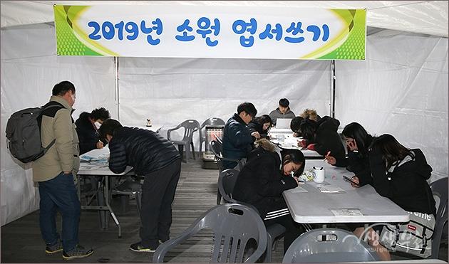 ▲ 2019 기해년 새해맞이 제야 행사