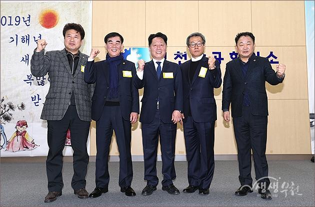 ▲ 부천상공회의소 2019년 신년인사회