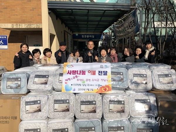 ▲ 동절기 이불을 전달한 가수 박현과 소사본3동 복지협의체 위원들