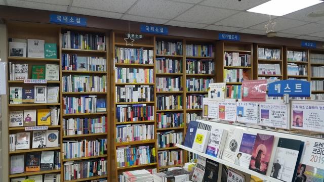 ▲ 동네서점'희망도서바로대출서비스'경인문고 송내점