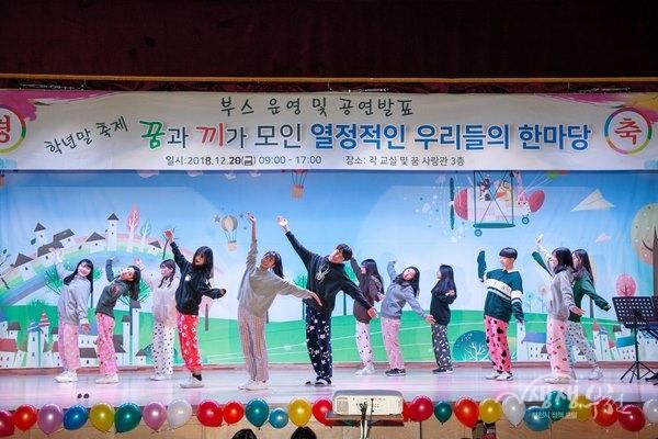 ▲ 지난 연말 열린 상도중학교 축제 현장