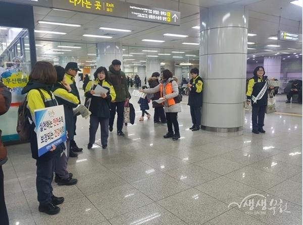 ▲ 제274차 안전점검의 날 안전문화운동 캠페인