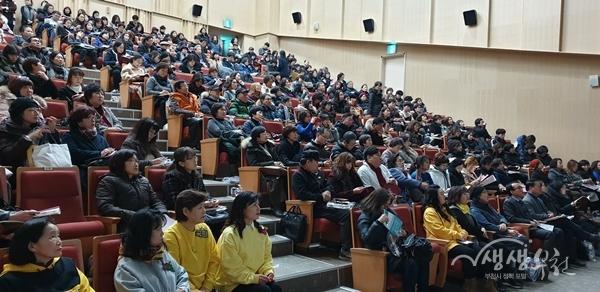▲ 평생학습 사업설명회에 참석한 시민들