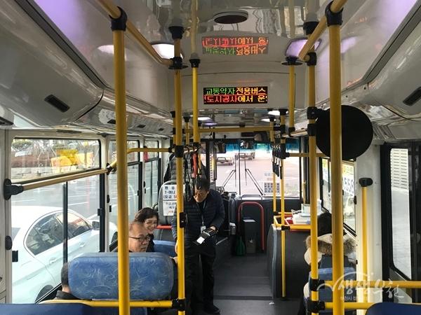 ▲ 교통약자전용버스