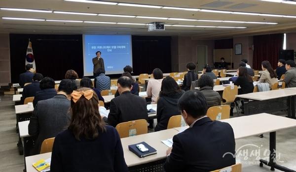 ▲ 부천형 커뮤니티케어 모델 구축 위한 부서 협력회의 개최