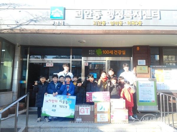 동광교회, 해동검도 거호도장 설 명절 맞아 이웃돕기 물품 전달