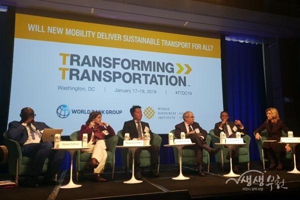 장덕천 부천시장, 세계은행 주관 운송 변환 컨퍼런스 참석
