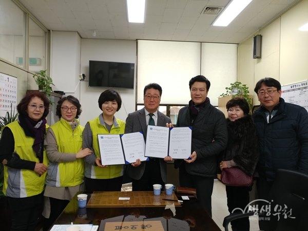 ▲ 심곡본1동 복지협의체와 (사)기운차림 봉사단 업무협약식