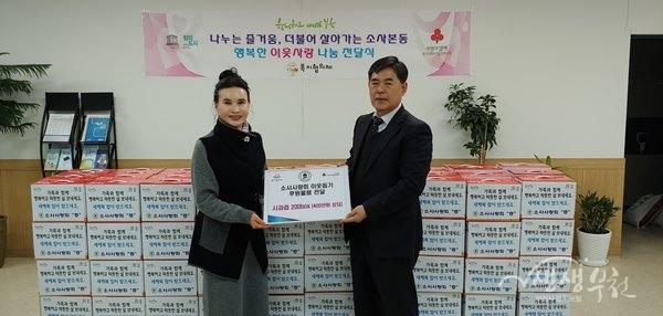 ▲ 부천 소사사랑회에서 소사본동 행정복지센터에 사과즙 200박스를 전달하고 있다.