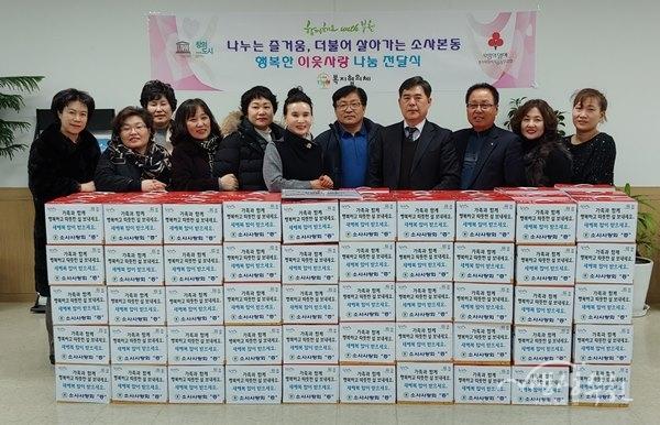 ▲ 부천 소사사랑회 후원물품 전달식에 참석한 관계자들이 기념촬영을 하고 있다.
