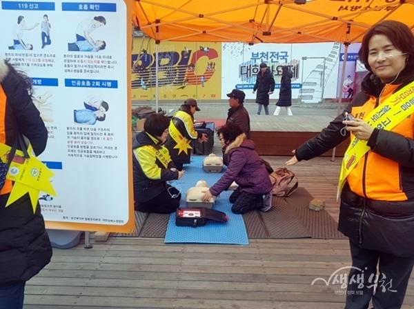 ▲ 제275차 안전점검의 날 안전문화운동 캠페인