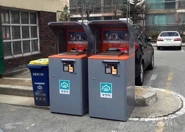 ▲ 공동주택에 설치된 무선인식 음식물쓰레기 종량기