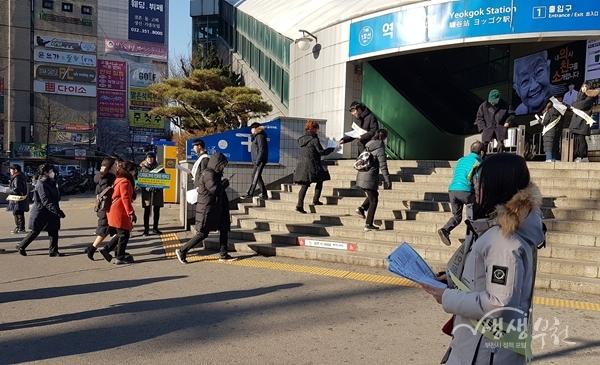 ▲ 청소년들이 전철역 인근에서 무단투기 예방 캠페인을 벌이고 있다.