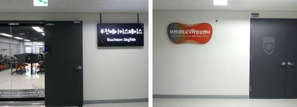 ▲ Lab Hive의 VR영상센터와 메이커 스페이스 모습
