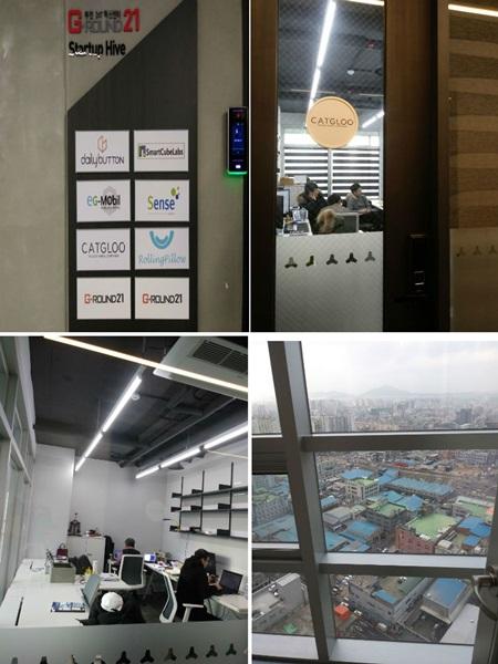 ▲ Start up Hive에 입주한 6개사와 입주 기업들의 작업 모습, 21층에서 바라본 부천시 풍경