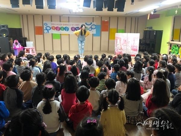▲ 감염병 예방 손인형극 교육 모습