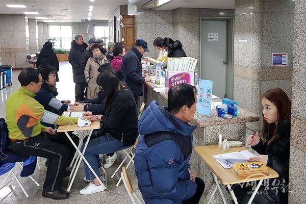 부천시, 노인일자리사업 참여자 대상 금연 캠페인