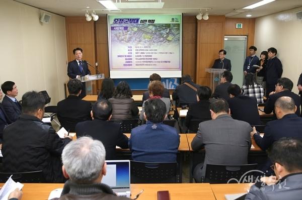 ▲ 장덕천 부천시장이 기자회견을 통해 오정군부대 이전과 개발계획을 설명했다.