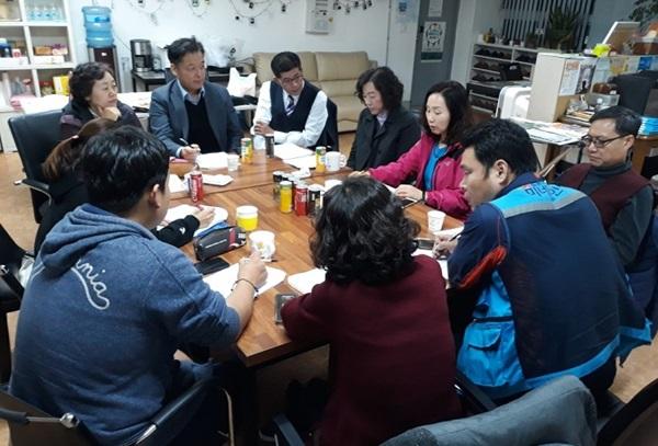 ▲ 파란 준비팀의 출범 준비 회의 모습