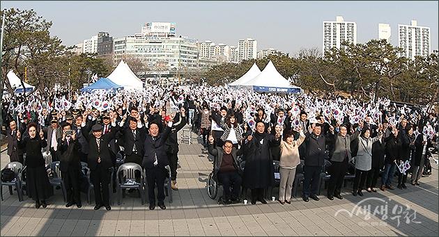 ▲ 제100주년 3.1절 기념식