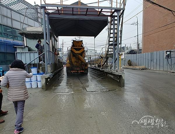 ▲ 부천시가 미세먼지 특별대책기간을 정하고 레미콘공장 등을 점검한다.