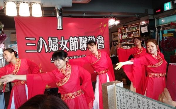 ▲ 중국 출신 결혼이주여성들의'38부녀절' 축하 공연 모습