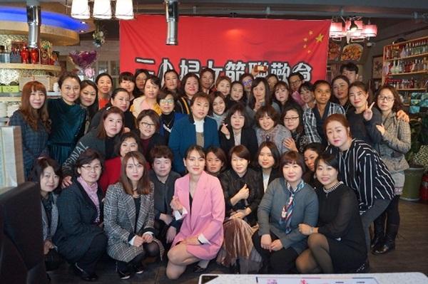 ▲ '38부녀절'에 참가한 중국 출신 결혼이주여성들과 각계 각층의 참가자들 모습