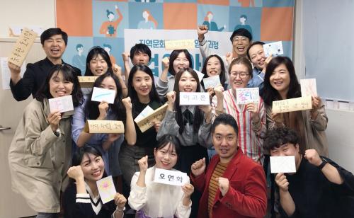 ▲ ▲ 2018 부천문화재단 지역문화전문인력 양성과정 결과 공유회 현장