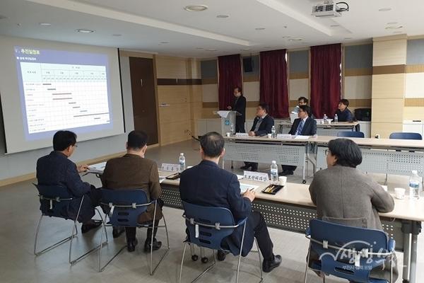 ▲ 지난 2월 26일 개최된 실시설계 용역 착수보고회
