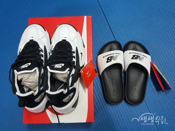▲ 중동복지협의체, 저소득가구 신입생 신발 지원