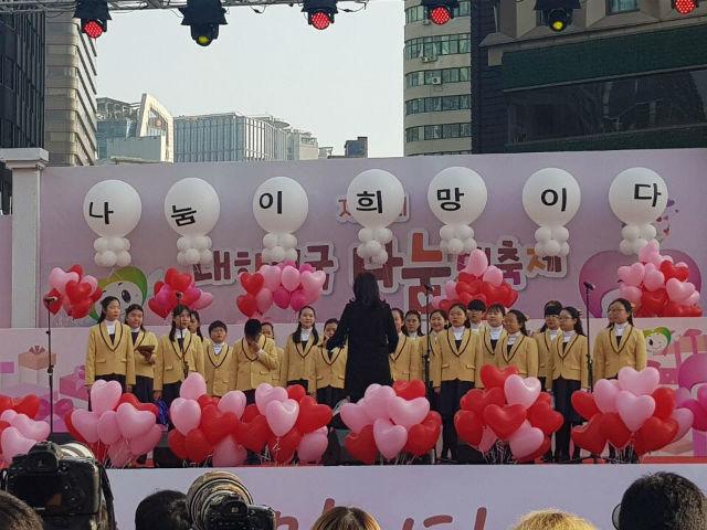 ▲ 2018.11.10일 서울시청앞 광장에서 열린 나눔 대축제 개막 공연 연주