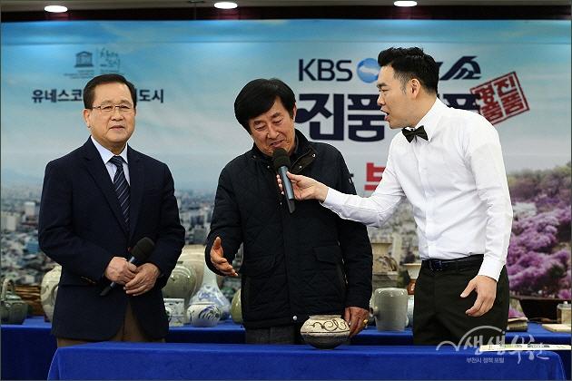 ▲ KBS1 TV쇼 진품명품 출장 감정 현장