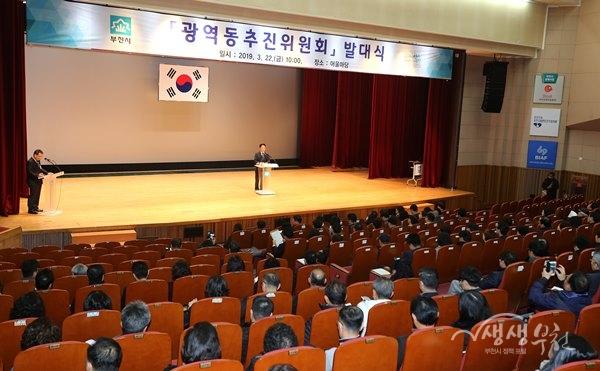 행정혁신 완성 '부천시 광역동 전환' 힘찬 시동