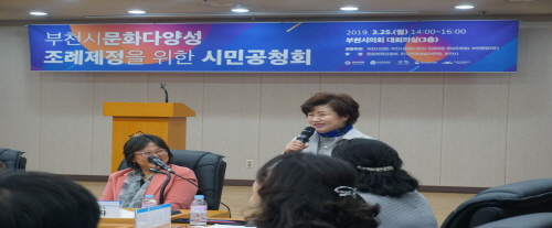 ▲ 김동희 부천시의회 의장이 축사를 하고 있다.