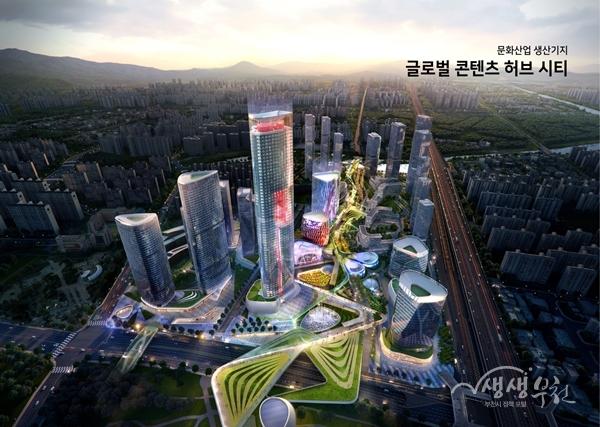부천영상문화산업단지 복합개발사업 'GS건설 컨소시엄' 선정