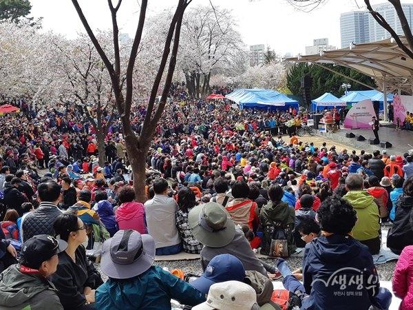 ▲ 2018년 개최된 제18회 원미산 진달래축제 현장사진