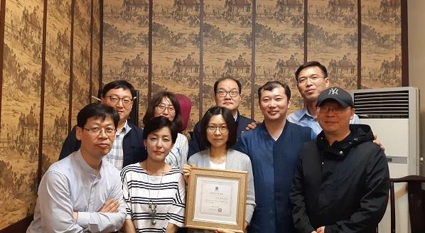 ▲ 부천시한의사회 '허준봉사단'단원들